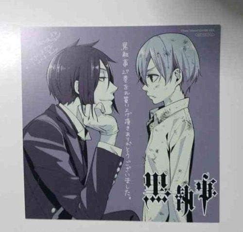 Black Butler Bonus Card Sebastian Yana Toboso Illustration Anime Square Enix