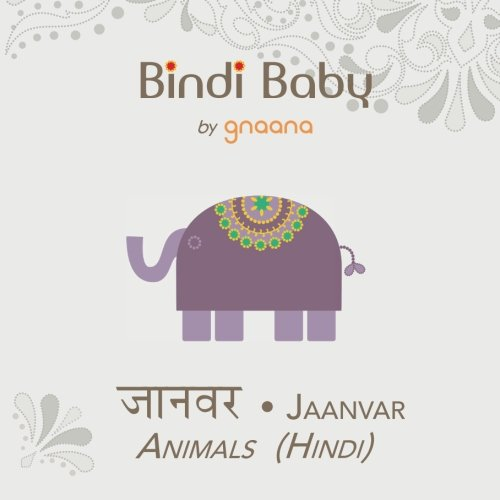 Read Online Bindi Baby Animals (Hindi): A Beginner Language Book for Hindi Kids (Hindi Edition) pdf
