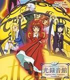 Sakura Taisen OVA: Ecole De Paris OST
