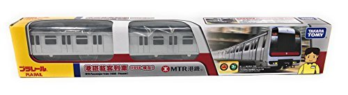 Hong Kong Limited Plarail Mtr Bay Line  Middle Ring Line  Vehicle Separately Released In Japan Yet  Parallel Import Goods