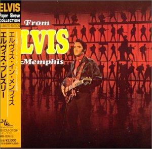 From Elvis in Memphis (Elvis Paper Sleeve Collection Mini LP 24 bit 96 ()