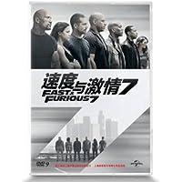 正版电影 速度与激情7 盒装DVD D9高清电影dvd光盘碟片 英语/国语