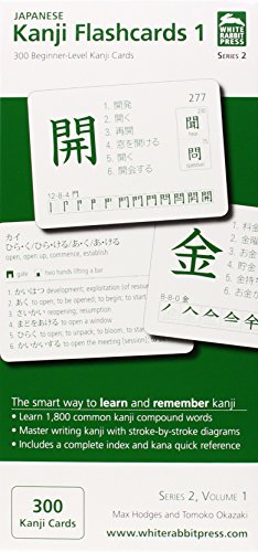 Japanese Kanji Flashcards, Series 2 Vol. 1 (Japanese and English Edition)