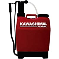 Kawashima AKM20L-M Fumigador Aspersor de mochila, 20 L