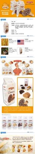 Pepperidge Farm Geneva Cookies, 5.5-ounce bag (pack of 4) by Pepperidge Farm (Image #6)