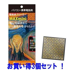 MAXmini(電磁波ブロッカー)(お買い得3個セット) B00N2ETTZ8