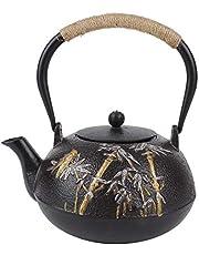 Dzbanek do herbaty, żeliwny dzbanek do herbaty, bambus cykada czajniczek dzbanek do herbaty, naczynie do picia, żelazo dzbanek do herbaty serwis do herbaty