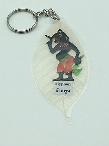 seven-one-nang-thalung-aiy-poon-thai-traditional-shadow-puppet-cows-skin-leather-keychain
