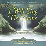 I Will Sing Thy Name