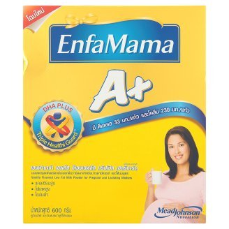 Enfamama Milk Powder for Pregnant and Lactating Mothers 600g.x3