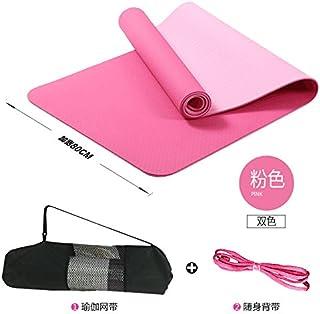YOOMAT TPE materassino Yoga Anti Skid, insapore, Ispessimento e allungamento, materassino Yoga per Principianti