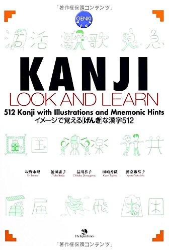 Kanji Look+Learn