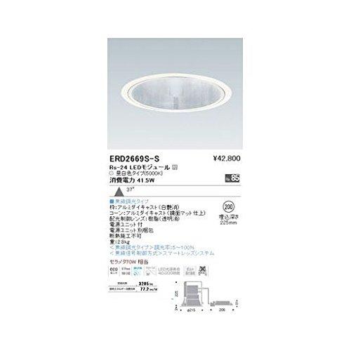 BR60931 ダウンライト/ベース/LED5000K/Rs24/無線 B06XSZ9PCQ