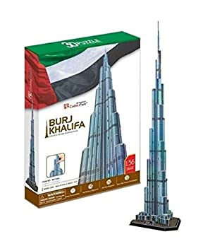 Cubic Fun MCh–d Puzzle Burj Khalifa Dubai Emiratos Árabes