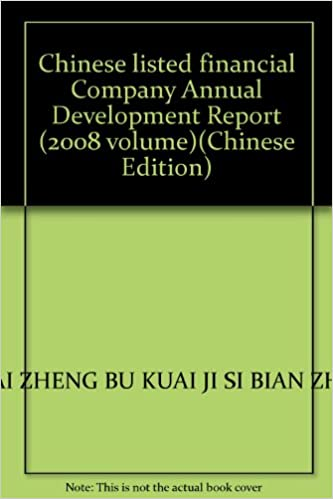 Book Chinese listed financial Company Annual Development Report (2008 volume)(Chinese Edition)