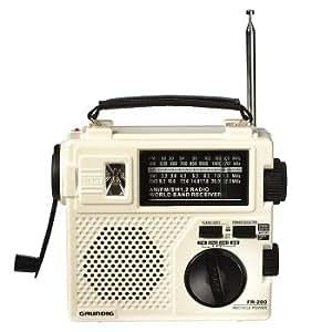 Grundig FR200 Emergency Radio (Pearl)