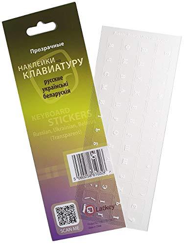 Etiquetas engomadas Rusas del Teclado (cirilico, ucraniano, Bielorrusia) para el Ordenador portatil, Macbook, PC de la computadora de Escritorio (Etiquetas del Teclado con Las Letras Blancas)