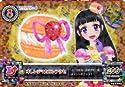 03-CP03 [キャンペーンレア] : オレンジマカロンアクセ/小久保ユカ