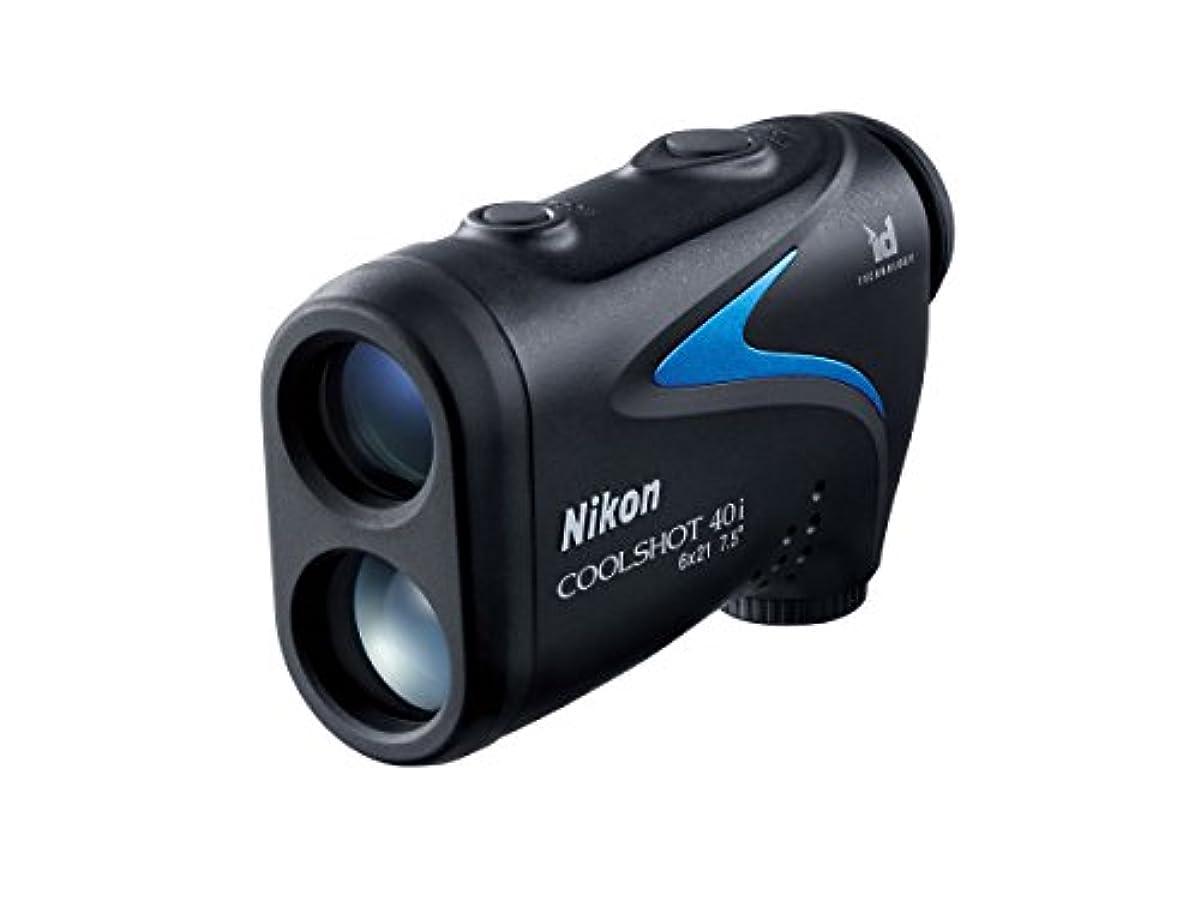 [해외] NIKON 휴대형 레이저 거리계 COOLSHOT 40I LCS40I