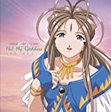 Ah! My Goddess The Movie