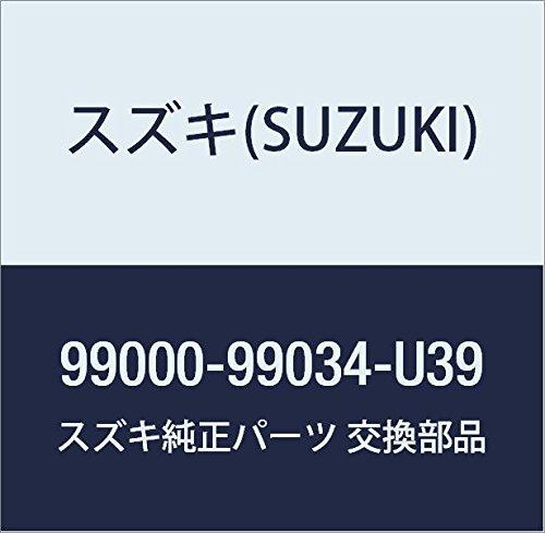 SUZUKI(スズキ) 純正部品 ハスラー フロントプライバシーシェード(メッシュ付) BA7F99000-99034-U39 B01BK7AMX6