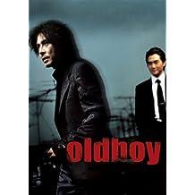 Min-sik Choi and Ji-tae Yu in Oldeuboi Oldboy 2003 Korean classic 24x36 Poster