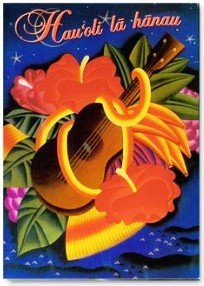 Amazon hawaiian happy birthday greeting card ukulele hauoli la hawaiian happy birthday greeting card ukulele hauoli la hanau m4hsunfo