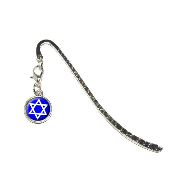 Graphics-and-More-Star-Of-David-Shield-Jewish-Metal-Bookmark-Page-Marker-with-Charm-CHARMBOOK0053