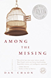 Among the Missing (Ballantine Reader's Circle)