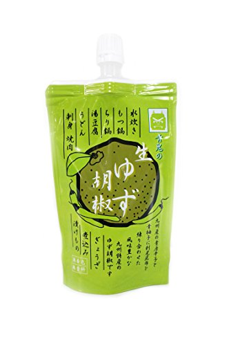 Yuzu Kosho Green Demon Hot Spice Yuzu Peel Pepper Paste Tube Type 3.9 oz