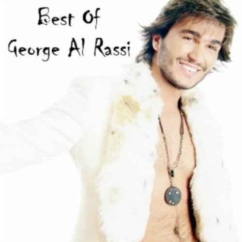george el rassi mp3