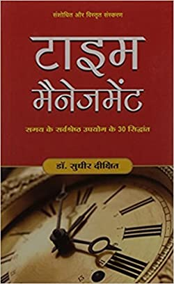 Dr.Sudhir Dixit