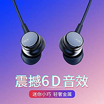 UiiSii Yun Shi HM9 Headphones in-Ear subwoofer Mobile Phone Laptop