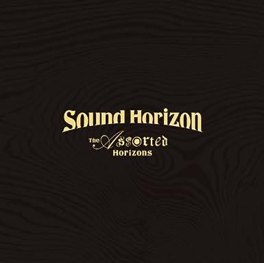 Amazon.co.jp | The Assorted Ho...