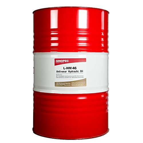 AW 46 Hydraulic Oil Fluid (ISO VG 46, SAE 15) - 55 Gallon Drum by Sinopec