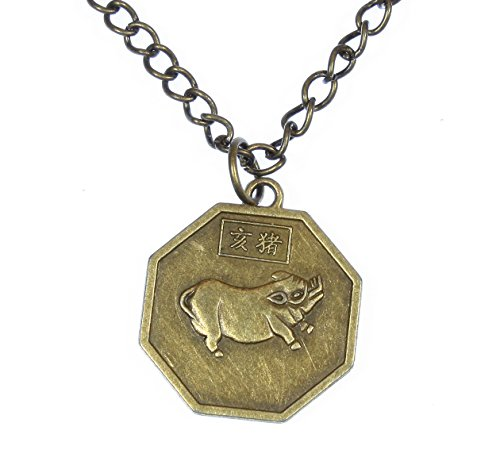 Style ARThouse Year of The Pig, Chinese Zodiac Pig Pendant on Chain; 18 Inches Adjustable
