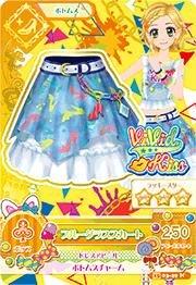 15 03-49 [ノーマル] : ブルーグラススカート/新条ひなきの商品画像