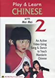 Play & Learn CHINESE with Mei Mei Vol. 2