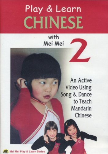 Play & Learn CHINESE with Mei Mei Vol. 2 (Learn Chinese Dvd)