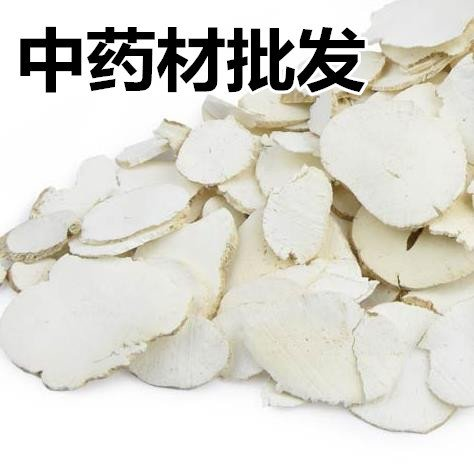 500g Effect of trichosanthin TCS powder without sulfur tablets pollen of Trichosanthes Chinese herbal medicine wholesale