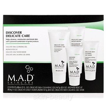 M.A.D Skincare Discover Delicate Care Travel System Set ()