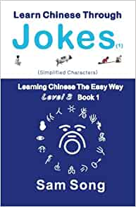 5 Hilarious Examples of Chinese Humor You Should Know About