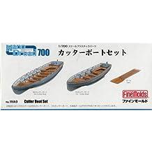 1/700 Nano-Dread Series sailboat set parts for plastic model WA9