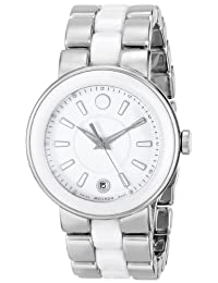 Movado Women's 0606539 Cerena Stainless Steel/White Ceramic Case Watch