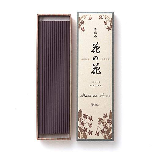 aroma fusion incense - 9