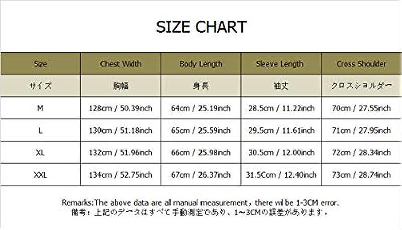Haori Kimono Cardigan, Haori męska kurtka kardigan dla mężczyzn Yukata Yukata Yukata Seven Sleeves Open Front Coat Regular Fit, Black-XL: Küche & Haushalt