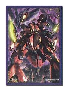 Carddass Masters Official Sleeve Collection 2013 10 Gundam, The Destiny (japan import)