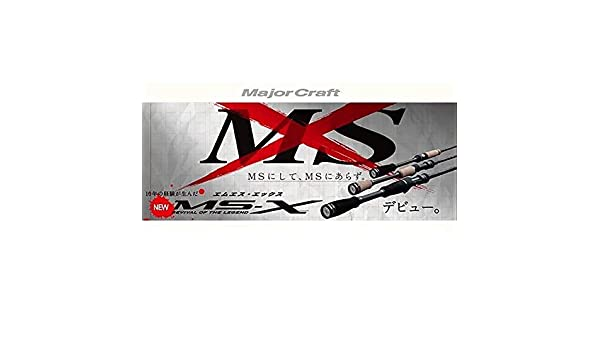Major Craft Major Stick MS-X Series Spinning Rod MXS 652 L (5431 ...