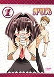 かりん 増血パック 1 (初回限定版) [DVD]