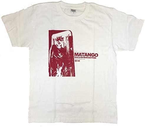 マタンゴ Tシャツ